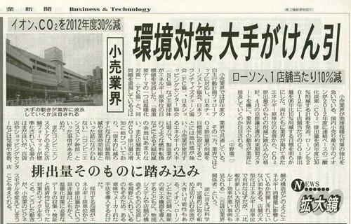 30080407_aeon_newsletter.jpg