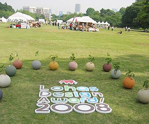ロハス大賞新宿御苑展