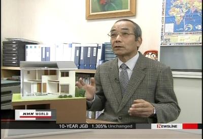 Toko Hashimoto chairman