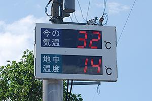 20110623の地中熱