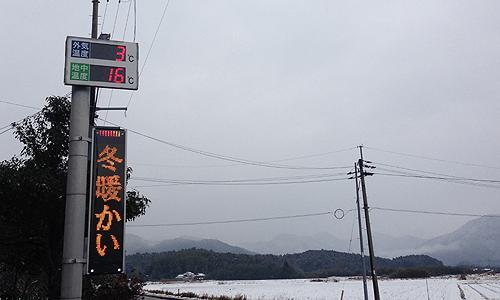 美祢市雪景色