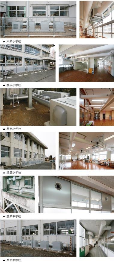 長洲町小中学校